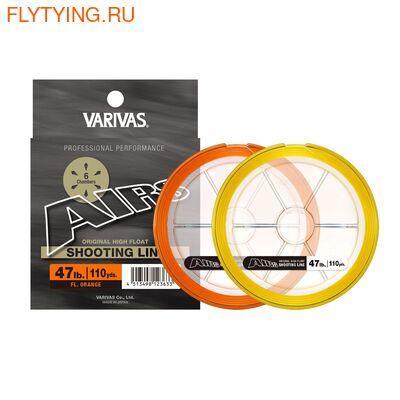 VARIVAS 10494 Удлиняющий шнур Airs Shooting Line