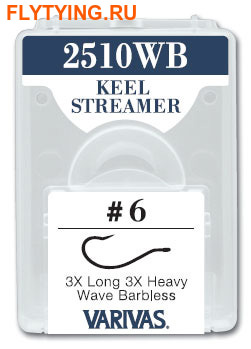 VARIVAS 60555 Крючок одинарный 2510WB Keel Streamer