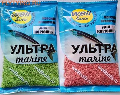 Well Baits 66023 Прикормка Ультра Marine микрогранулы, 95г