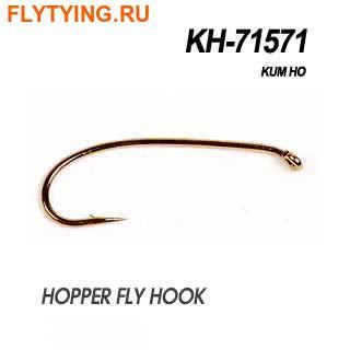Kumho 60249 Крючок одинарный KH-71571 Hopper