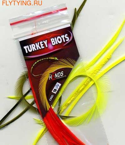 Hends Products 53044 Перо индейки Turkey Biots