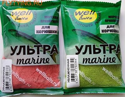Well Baits 66030 Прикормка Ультра Marine увлажненная, 95г