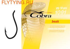 Cobra 60200 Крючок одинарный 1091BZ Beak Hi-Bronze