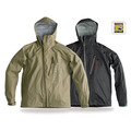 Vision 70153 Легкая дышащая куртка Atom