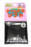 Toho 58028 Мягкие пластиковые головки ультрафиолетового свечения Keimuradama