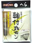 Onigake 10812 Конектор для соединения подлеска и поводка