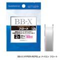 Shimano 10256 Удлиняющий шнур BB-X Hyperrepel and Nylon