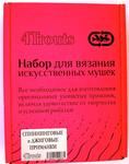 4Trouts 59513 Набор материалов для вязания приманок Spinning and Jig Set #1