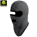 BOTACK 70600 Балаклава флисовая Windproof Fleece Winter Ski Mask