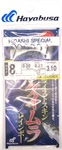 Hayabusa 19143 Самолов на корюшку Higashi Special Sabiki X34308D5