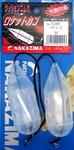 Nakazima 19163 Кормушка для морской рыбалки Bait Dropper Rocket Type Cushion
