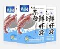 Loonva 66020 Прикормка Antarctic Shrimp Powder