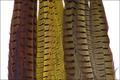 53080 Боковые перья с хвоста охотничьего фазана Ringneck Pheasant Side Tails