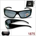 81301 Очки поляризационные серые 1875