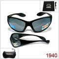 81302 Очки поляризационные плавающие серые 1940