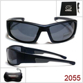 81303 Очки поляризационные серые 2055
