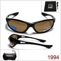81305 Очки поляризационные плавающие серые 1994
