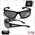 81307 Очки поляризационные серые 1778