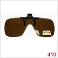 81313 Накладки поляризационные на очки коричневые 410