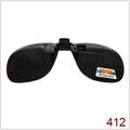81314 Накладки поляризационные на очки серые 412