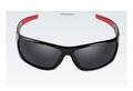 81320 Очки поляризационные солнцезащитные S-2211