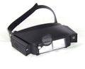 41434 Увеличительные линзы с подсветкой  Magnifier Head  Strap with Lights