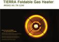 81525 Портативный газовый обогреватель Portable Gas Heater