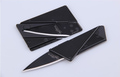 81188 Нож-карта Cardsharp Credit Card KNIFE