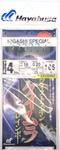 19140 Самолов на корюшку Higashi Special Sabiki X34308D2