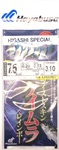 19145 Самолов на корюшку Higashi Special Sabiki X34308D7